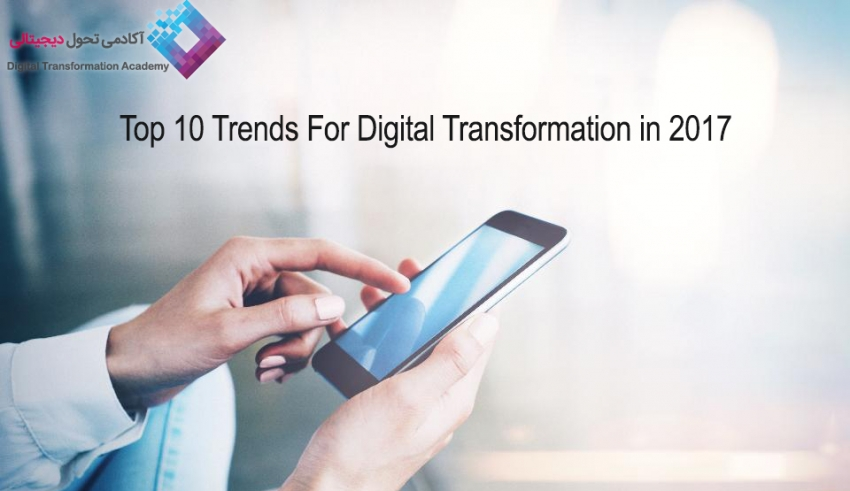 Top_10_Trends_For_Digital_Transformation