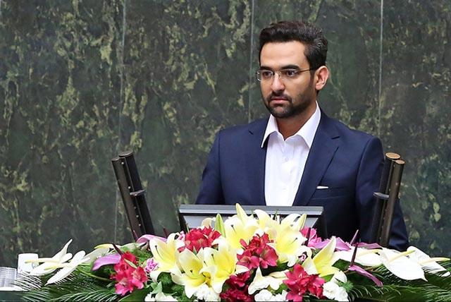 دکتر آذری جهرمی